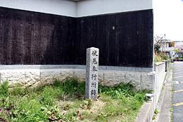 spt-hushimi-8-bugyo-8651-s1.jpg